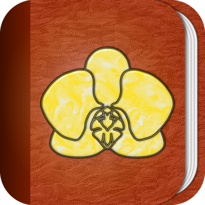 Orchid Album for iPhone, iPad, and iPod touch